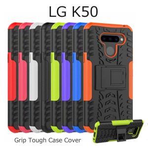 LG K50 ケース TPU LGK50 ケース 保護 LG K50 ケース シリコン LG ケース...