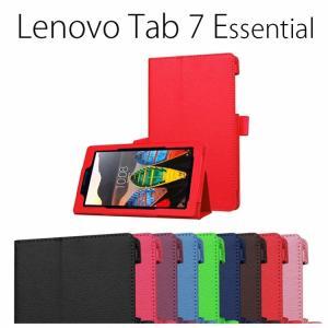Lenovo Tab 7 Essential ケース Lenovoタブレット カバー 手帳型 耐衝撃 スタンド シンプル PU レザー カラフル ZA330048JP ZA300099JP|nuna-ys