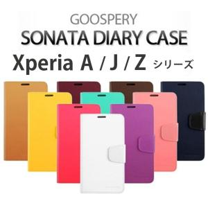 Xperia Z4 A4 Z3 J1 Compact Z1 f  A2 ケースカバー SONATA DIARY CASE手帳型レザーケース for SO-03G SOV31 SO-01G SOL26 SO-03F SO-04G SO-02G SO-04F SO-02F|nuna-ys