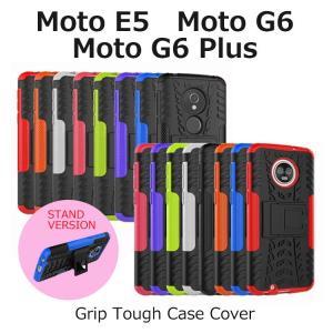 グリップタフスタンドケースカバー Moto E5 Moto G6 Moto G6 Plus  Mot...