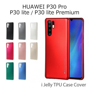 Mercury i-JELLY Metal TPU Case HUAWEIP30Pro HW-02L...