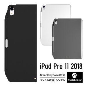 iPad Pro 11 ケース 2018 Smart KeyBoard SwitchEasy Cov...