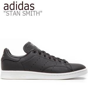 アディダス スタンスミス スニーカー adidas メンズ STAN SMITH スタン スミス B...