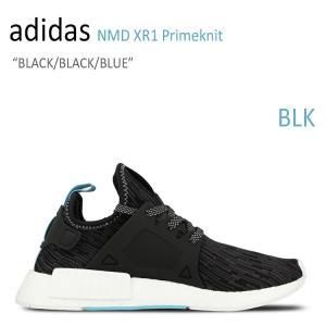 adidas NMD XR1 Primeknit BLACK BLUE アディダス NMD S32215 シューズ スニーカー シューズ|nuna-ys