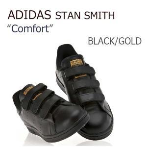アディダス スタンスミス adidas メンズ レディース STANSMITH CF ベルクロ Black ブラック S75189 スニーカー シューズ|nuna-ys