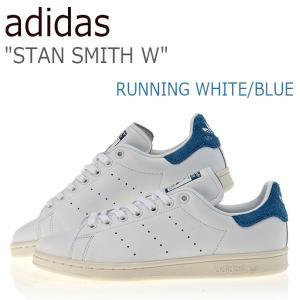 アディダス スタンスミス adidas メンズ レディース STANSMITH W Running White Blue ホワイト ブルー S82259 スニーカー シューズ|nuna-ys