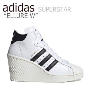 アディダス スーパースター スニーカー adidas メンズ レディース SUPERSTAR ELLURE W スーパースター エリュ W WHITE ホワイト BLACK ブラック FW0102 シューズ|nuna-ys