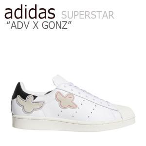 アディダス スーパースター スニーカー adidas メンズ SUPERSTAR ADV X GONZ スーパースター ADV X ゴンズ WHITE ホワイト FW8029 シューズ|nuna-ys
