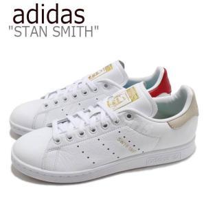 アディダス スタンスミス スニーカー adidas メンズ レディース STAN SMITH スタン スミス WHITE ホワイト FY9202 シューズ nuna-ys