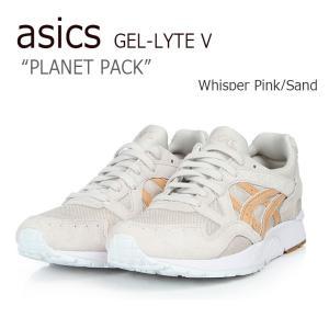 asics tiger GEL-LYTE V Planet Pack Whisper Pink Sa...