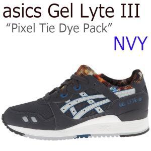 asics Gel Lyte 3 Pixel Tie Dye Pack Nvy シューズ H499Y-1610 スニーカー シューズ|nuna-ys