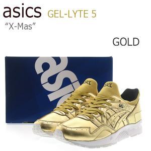 asics Gel Lyte 5 Holiday Pack X-MAS Gold アシックスタイガー ゲルライト5 HL501-9494 シューズ スニーカー