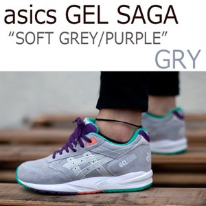 asics GEL SAGA SOFT GREY PURPLE 日本未発売 H5E1L-1010 シ...