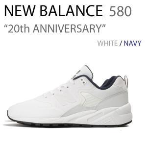 New Balance 580 ホワイト ネイビー 20周年 ニューバランス ミタヘク MRT580TW シューズ スニーカー シューズ|nuna-ys