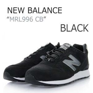 New Balance 996 Reflex ブラック ニューバランス MRL996CB シューズ  スニーカー