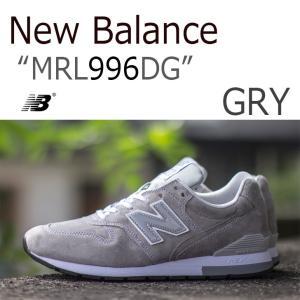 New Balance MRL996DG グレー スエード シューズ  スニーカー