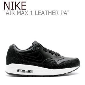 ナイキ エアマックス スニーカー NIKE メンズ AIR MAX 1 LEATER PA エアマックス1 レザー PA BLACK ブラック 705007-001 シューズ|nuna-ys