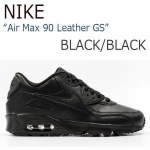 NIKE Air Max 90 Leather GS Black Black ナイキ エアマックス 833412-001 シューズ スニーカー シューズ|nuna-ys