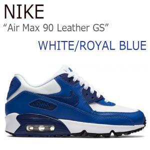 NIKE Air Max 90 Leather GS White Royal Blue Game Royal Black ナイキ エアマックス 833412-105 シューズ スニーカー シューズ|nuna-ys