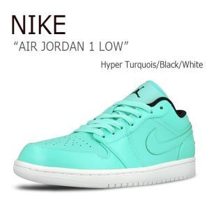 NIKE AIR JORDAN 1 LOW Hyper Tu...