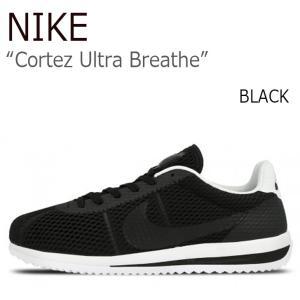 NIKE Cortez Ultra Breathe Blac...