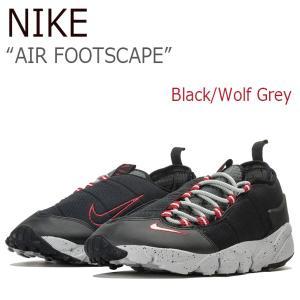 NIKE AIR FOOTSCAPE Black Wolf Grey ナイキ エアーフットスケープ 852629-001 スニーカー シューズ|nuna-ys