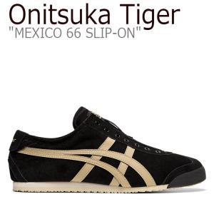 オニツカタイガー メキシコ66 スニーカー Onitsuka Tiger メンズ MEXICO 66 SLIP-ON メキシコ 66 スリッポン BLACK ブラック 1183A438-001 シューズ nuna-ys