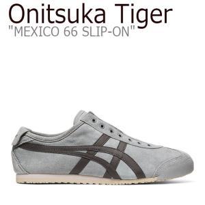 オニツカタイガー メキシコ66 スニーカー Onitsuka Tiger メンズ MEXICO 66 SLIP-ON メキシコ 66 スリッポン GREY グレー 1183A438-020 シューズ nuna-ys