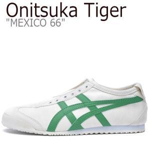 オニツカタイガー メキシコ 66 スニーカー Onitsuka Tiger MEXICO 66 SLIP-ON メキシコ 66 スリッポン ホワイト グリーン D342Q-0184 シューズ nuna-ys