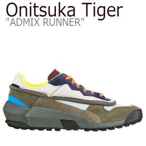 オニツカタイガー スニーカー Onitsuka Tiger メンズ レディース ADMIX RUNNER アドミックス ランナー DARKOLIVE FEATHERGREY 1183A262-300 シューズ nuna-ys