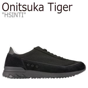 オニツカタイガー スニーカー Onitsuka Tiger メンズ レディース HSINTI ヘシンティ BLACK ブラック 1183A442-001 シューズ nuna-ys