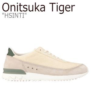 オニツカタイガー スニーカー Onitsuka Tiger メンズ レディース HSINTI ヘシンティ BIRCH バーチ 1183A442-200 シューズ nuna-ys