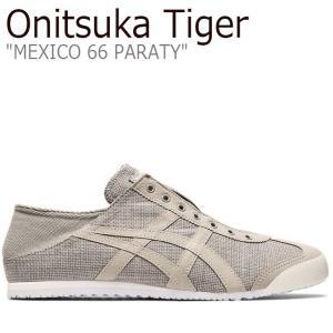 オニツカタイガー メキシコ66 スニーカー Onitsuka Tiger メンズ レディース MEXICO 66 PARATY メキシコ 66 パラティ PIEDMONT GREY 1183A705-020 シューズ nuna-ys