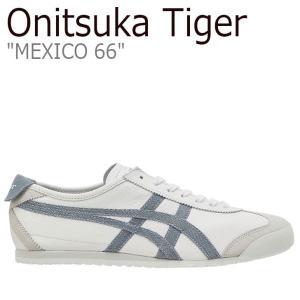 オニツカタイガー メキシコ66 スニーカー Onitsuka Tiger メンズ レディース MEXICO 66 メキシコ 66 WHITE GREY FLOSS 1183A876-101 シューズ nuna-ys