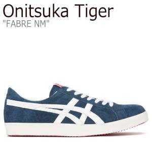 オニツカタイガー スニーカー Onitsuka Tiger メンズ レディース FABRE NM ファブレ NM NAVY ネイビー WHITE ホワイト 1183A915-400 シューズ nuna-ys