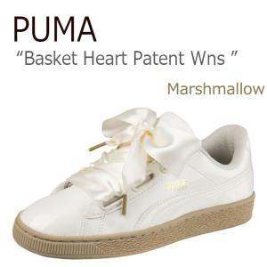 プーマ スニーカー PUMA レディース バスケットハート ...