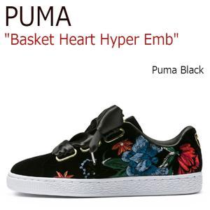 プーマ スニーカー PUMA メンズ レディース BASKET HEART HYPER EMB バス...