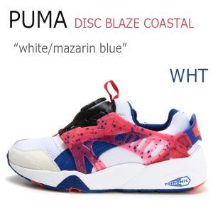 PUMA DISC BLAZE COASTAL white mazarin blue プーマ 358135-01 シューズ  スニーカー