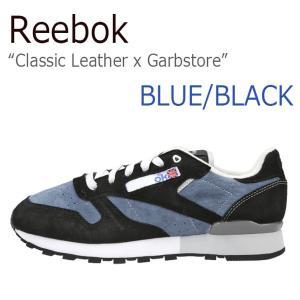 Reebok Classic Leather x Garbs...