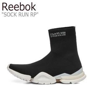 リーボック スニーカー REEBOK メンズ レディース SOCK RUN RP ソック ラン RP BLACK ブラック CLASSIC クラシック WHITE ホワイト CN4742 シューズ|nuna-ys