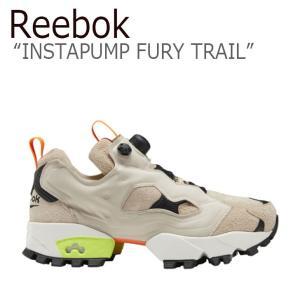 リーボック ポンプフューリー スニーカー REEBOK メンズ レディース INSTAPUMP FURY TRAIL インスタポンプ フューリー トレイル BEIGE ベージュ EG3576 シューズ|nuna-ys