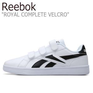 リーボック スニーカー Reebok メンズ レディース ROYAL COMPLETE VELCRO ロイヤル コンプリート ベルクロ WHITE ホワイト FU7852 シューズ|nuna-ys