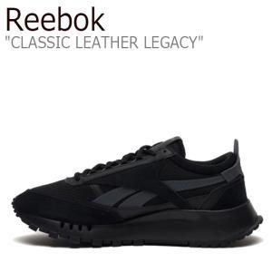 リーボック スニーカー REEBOK メンズ レディース CLASSIC LEATHER LEGACY クラシック レザー レガシー BLACK ブラック FY7377 シューズ|nuna-ys