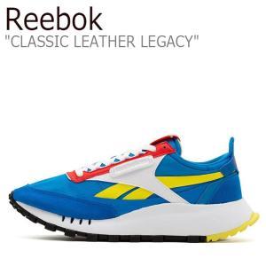 リーボック スニーカー REEBOK メンズ レディース CLASSIC LEATHER LEGACY クラシック レザー レガシー BLUE ブルー FY7429 シューズ|nuna-ys