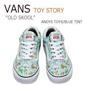 Vans TOY STORY OLD SKOOL ANDYS TOYS BLUE TINT バンズ オールドスクール トイストーリー VN0A31Z9M4V シューズ スニーカー シューズ