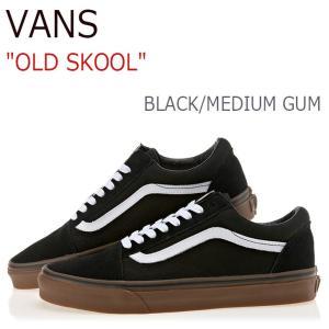 バンズ オールドスクール VANS メンズ レディース OLD SKOOL GUMSOLE BLACK MEDIUM GUM ガムソール ブラック VN0001R1GI6 スニーカー シューズ|nuna-ys