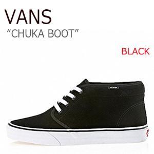 バンズ スニーカー VANS メンズ チャッカブーツ CHUKKA BOOT BLACK ブラック VN000EGTY28 シューズ|nuna-ys