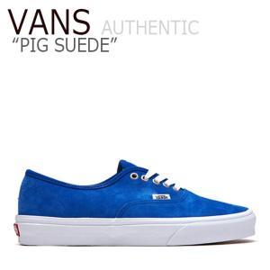 バンズ オーセンティック スニーカー VANS メンズ レディース AUTHENTIC PIG SUEDE ピッグスエード BLUE ブルー FLVN9F3U14 シューズ|nuna-ys
