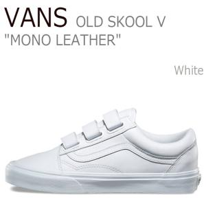 バンズ オールドスクール スニーカー VANS メンズ レディース OLD SKOOL V MONO...