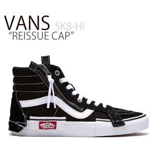 バンズ スケートハイ スニーカー VANS SK8-HI REISSUE CAP スケートハイ リイシューキャップ BLACK ブラック FLVN9F3U33 VN0A3WM16BT シューズ|nuna-ys